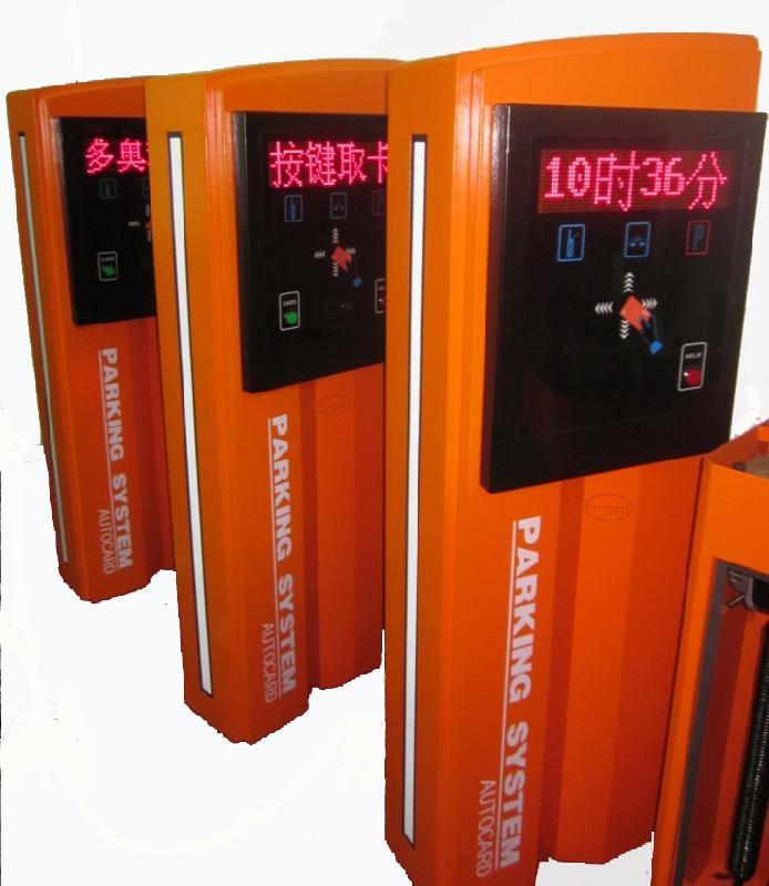供应RFID车辆智能管理系统图片