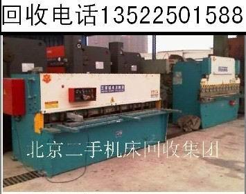 回收齿轮加工机床,北京回收齿轮加工机床,天津回收齿轮加工机床