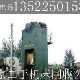 回收液压机,北京回收液压机,天津回收液压机