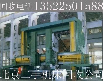 回收二手模锻锤,北京回收二手模锻锤,天津回收二手模锻锤