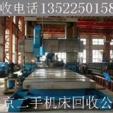回收二手齿轮加工机床,北京回收二手齿轮加工机床