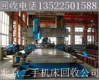 回收大型锻压机床,北京回收大型锻压机床,天津回收大型锻压机床