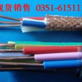 供应山西太原电线电缆含税含运费