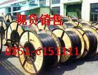 供应硅橡胶扁电缆供应商