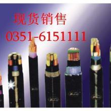 供应矿用控制电缆厂家低价批发,矿用控制电缆供应商