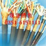供应山西矿用信号电缆价格
