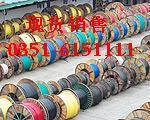 供应矿用井筒通信电缆MHYA32