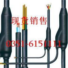 供应矿用通信电缆(老标准型号HUVV价格