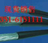 供应山西太原煤矿矿用信号电缆价格