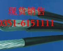 供应山西太原煤矿矿用信号电缆价格批发