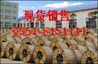 供应太原销售铜电线铜电缆价格批发