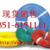 供应山西护套线丨太原护套线丨国标丨山西晋缆电线电缆有限公司