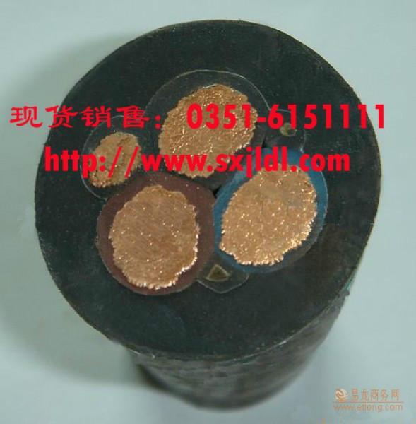 供应高压橡套软电缆价格优惠包您满意