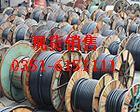 供应矿用防水电缆生产厂家