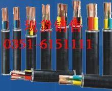 供应额定电压采煤机软电缆