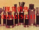 供应山西销售铜电线铜电缆供应商