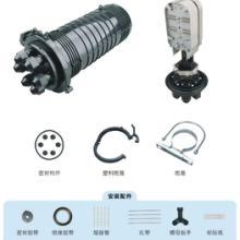 供应郴州ODF光纤配线架光缆接头盒