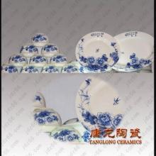 供应餐具 景德镇陶瓷餐具厂家 礼品餐具 高档餐具 陶瓷餐具