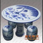 陶瓷桌凳青花瓷桌凳定做瓷桌瓷凳图片