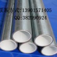 衬塑复合管/衬塑钢管批发给水衬图片