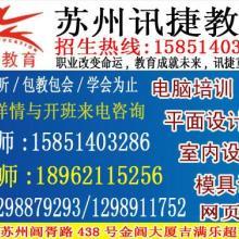 苏州效果图培训苏州景观设计培供应苏州效果图培训苏州景观设计培训7批发