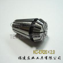 供应雕刻机主轴夹具,KC-ER20×2.0批发