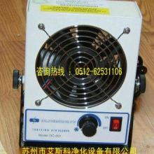 直流离子风机离子风扇直流供应直流离子风机离子风扇直流静电