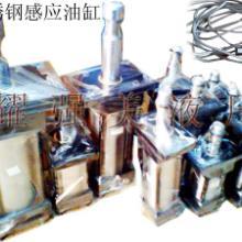 不锈钢磁感应油缸图片