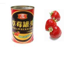 供应水果忍者草莓