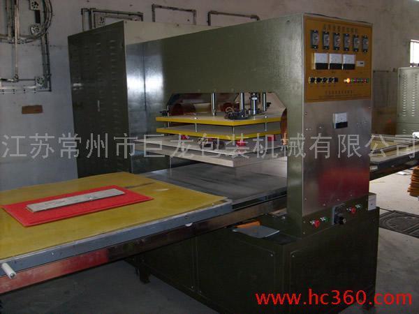 江苏常州市巨龙包装机械有限公司