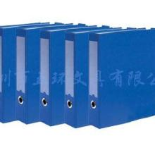供应蓝色PVC文件盒厂家,专业定做文件盒工厂,深圳工厂定做文件盒批发