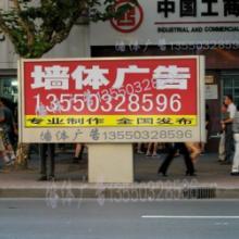 山东墙体广告公司的首选
