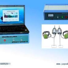 电力电缆故障测试仪生产商,制造商,批发商批发