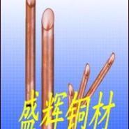 C1010无氧铜管图片