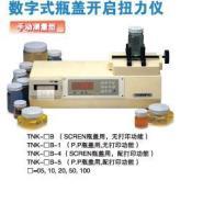TNK-05B数字式瓶盖扭力仪图片