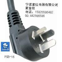 供应PSB-10电源线CCC
