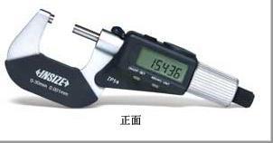 宁波时代仪器有限公司