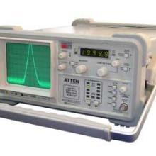 供应频谱分析仪