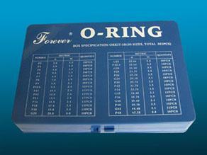 O型修理盒5B销售