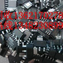 供应漕河泾芯片回收集成块回收批发