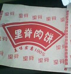 供應哪裏做防油紙袋