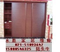 上海徐汇区木移门维修上海移门维修上海木柜子移门维修图片