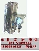 上海王力防盗门锁维修电话(锁)☆(芯)☆(把)☆(手)厂家维修(