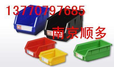 供应扬州零件盒环球零件盒物料盒