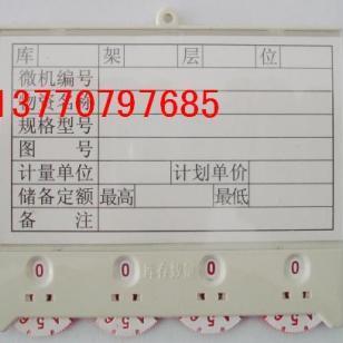 A型磁性材料卡购买K型磁性材料卡图片