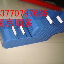 南京市南京塑料盒環球塑料制品零件盒廠家