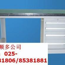 供应生产工作桌南京钳工桌苏州工具
