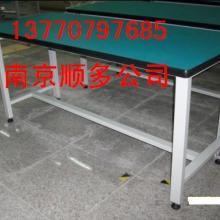 供应南京钳工桌钳工台工具车工具