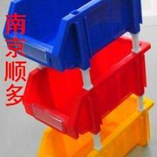 供应塑料盒环球零件盒环球零件盒