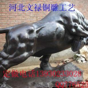 拓荒牛图片